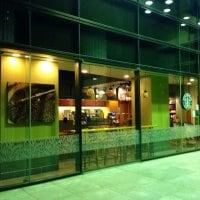 スターバックスコーヒー 八重洲アーバンスクエア店