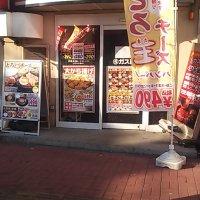 Sガスト 東小金井店