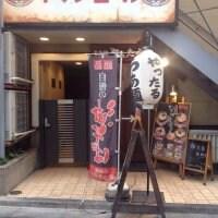 らあ麺 やったる! 新宿店