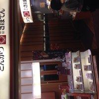新宿さぼてん 岡山駅サンステーションテラス店