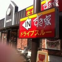 すき家 三島徳倉店