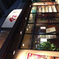 やよい軒 高円寺店