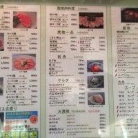 東京飯店 高円寺店