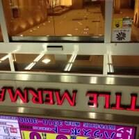 LITTLE MERMAID 高円寺店
