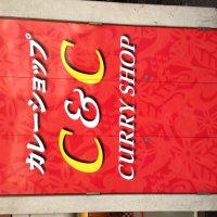 カレーショップ C&C 有楽町店