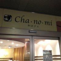 cha no mi チャノミ