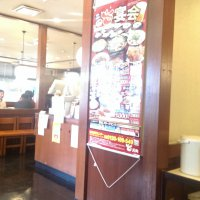 和食れすとらん 天狗 仙川店