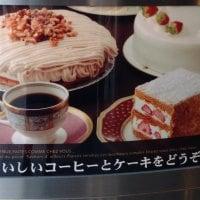 カフェラミル 新宿三丁目店