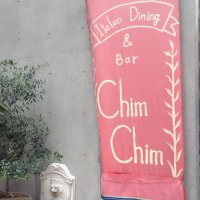 イタリアンダイニング Chim Chim チムチム