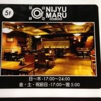 NIJYU‐MARU 新宿伊勢丹前店の口コミ