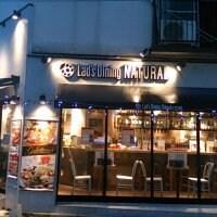Lad's Dining ラッツダイニング 新宿御苑店