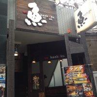 魚可祝 うおかしく 恵比寿店