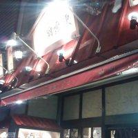 モダン食堂 東京厨房 虎ノ門三丁目店