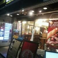 ドトールコーヒーショップ 新橋3丁目店