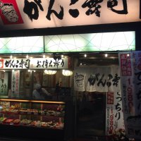 がんこ寿司 宗右衛門町店