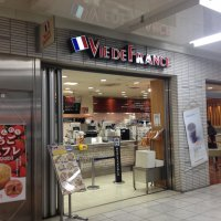 VIE DE FRANCE 羽田空港店の口コミ