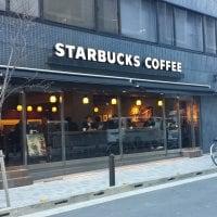 スターバックスコーヒー 日本橋本町店
