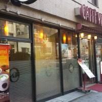 カフェ・ベローチェ 鍛冶町店