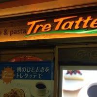 Tre Tatte トレタッテ