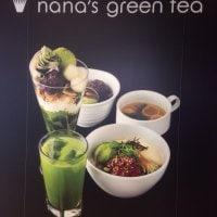 nana's green tea 川崎ルフロン店