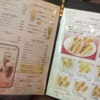 喫茶室ルノアール 京急川崎駅前店