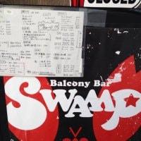 高円寺 Balcony Cafe&Bar SWAMP