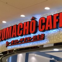 AZUMACHO CAFE トーキョーサイダー倶楽部