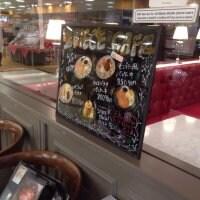 2 PIECE CAFE British キュービックプラザ新横浜店