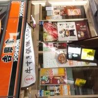 吉野家 JR神田駅店
