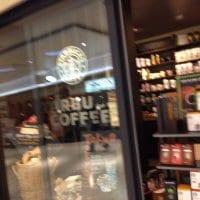 スターバックスコーヒー 新宿サブナード店