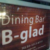B-glad ビーグラッド
