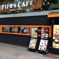 PIER'S CAFE ピアーズカフェ 南青山店