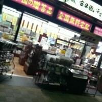 金子園 桜ヶ丘店