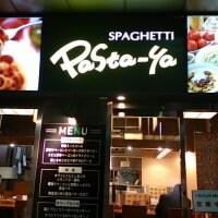 Spaghetti Pasta-ya  新横浜店の口コミ