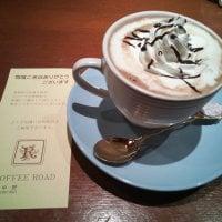 コーヒーロード
