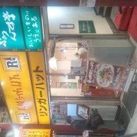 リンガーハット 中野サンモール店