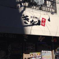 きがるそば 新高円寺店
