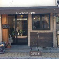 honohono cafe