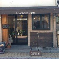 honohono cafe