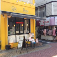 Cafe Noble カフェ ノーブル