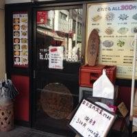 中華美食 明月房