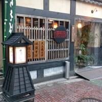 手打ち蕎麦 さらしな總本店 中野北口店