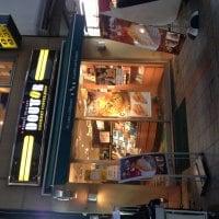 ドトールコーヒーショップ 上野中央通り店