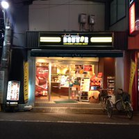 ドトールコーヒーショップ 五反野駅前店