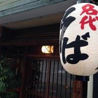 そば茶屋 高円寺
