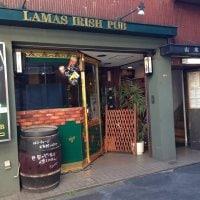 LAMAS IRISH PUB