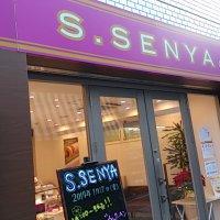 S.SENYA shutaro エスセンヤシュウタロウ
