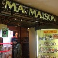 MA MAISON 渋谷109店