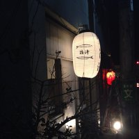 酒飯 清浄 restaurante Sao Joao