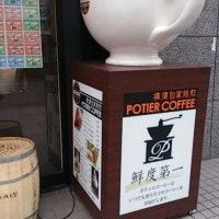 POTIER COFFEE ポティエコーヒー 新横浜店の口コミ